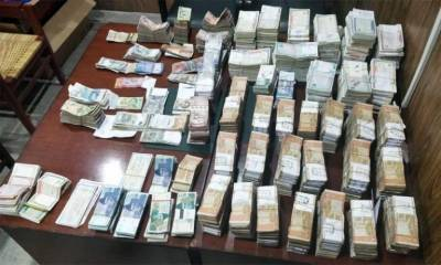 Former government servant arrested on corruption suspicion of Rs 30 crore released by NAB: Sources