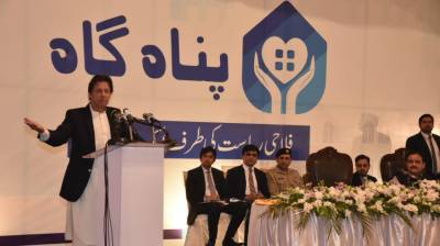 Govt committed to building social net for the poor: PM