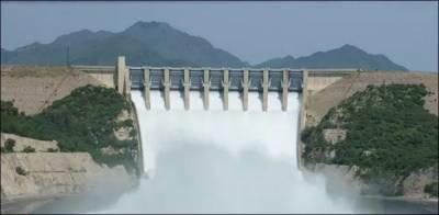How much money has been collected in Diamer Bhasha Dam fund?