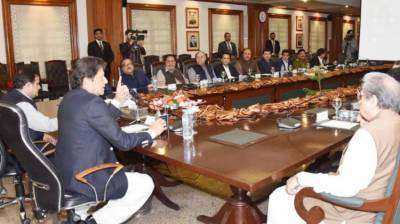 Imran Khan directs Punjab govt to focus on bringing visible change in lives of people