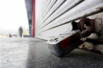 In occupied Kashmir, complete shutdown observed against killings of youth by Indian forces