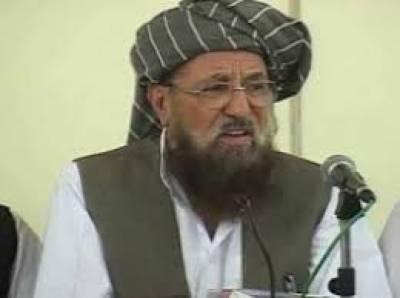 Moulana Samiul Huq assassination: New developments reported