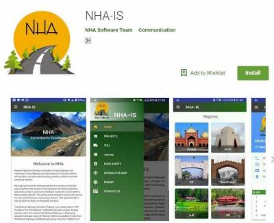 National Highways Authority takes a new initiative