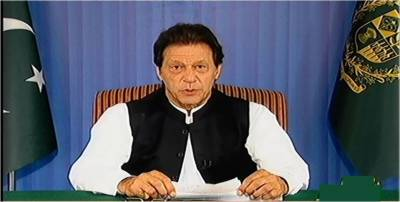 PM Imran Khan likely to address Nation toady: sources