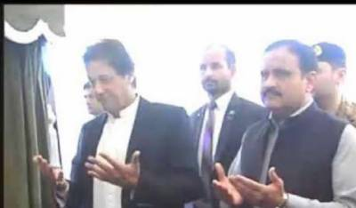 PM performs ground breaking of Panah Gah project