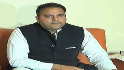 Politics should not be done on name of religion: Fawad