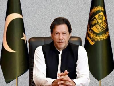 Prime minister Imran Khan's tweet