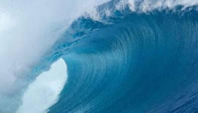 Tsunami threats to Pakistan coastal regions