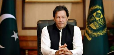 Why PM Imran Khan has postponed important address to the nation?