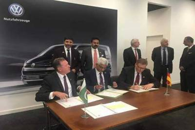 World's largest automotive group makes entry into Pakistan