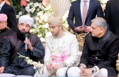 Army Chief's son married in a simple Nikah ceremony in Lahore