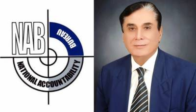Chairman NAB imposes complete ban in Bureau