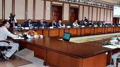 ECC meets today to discuss country's economic situation