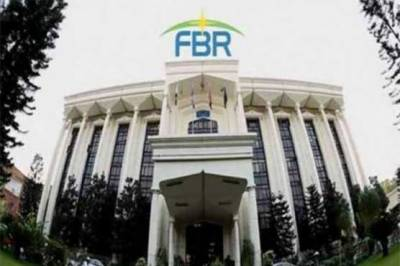 FBR takes yet another initiative for sales tax repayments