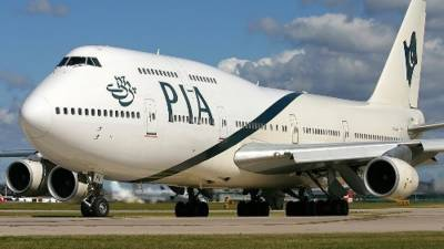 Federal government saves PIA from crashing