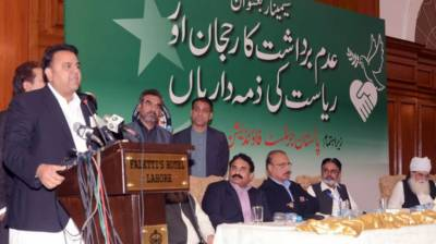Govt believes in freedom of media: Information Minister