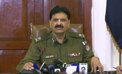 IG Punjab Amjad Saleemi issues stern warning