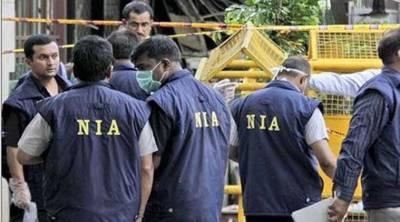 India started using NIA against Kashmiri students