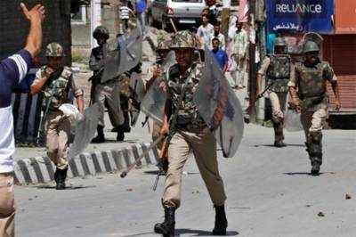 Indian forces have unleashed reign of terror in IHK: Sehrai