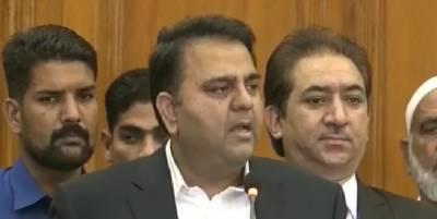 Information minister Chaudhary Fawad Hussain calls for avoiding politics in name of religion