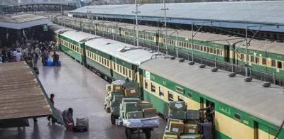 Pakistan Railways generate Rs 12 billion revenue from land lease