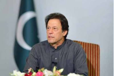PM Imran Khan issued notice from Supreme Court
