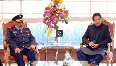 Qatar military chief holds important meeting with PM Imran Khan