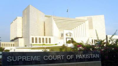 SC seeks report within two weeks about fake bank accounts