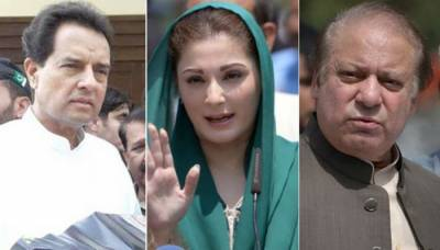 Sharif family gets a blow from the Supreme Court