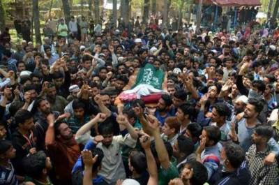 Tributes paid to martyred youth in occupied Kashmir