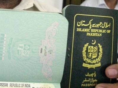 Western nation embassy stops issuing visas in Pakistan due circumstances beyond control