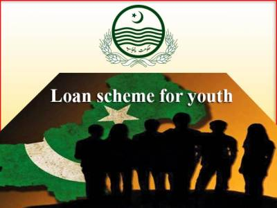 Youth loan scheme: Punjab government takes unprecedented step