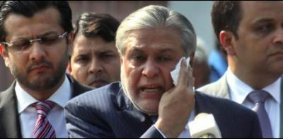 Britain conditionally agreed to extradite Ishaq Dar: Sources