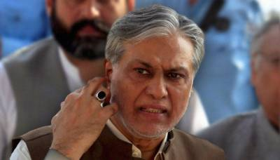Dar repatriation: SC directs NAB to response UK's questionnaire within month