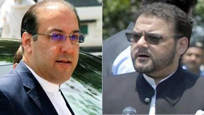 Hasan Nawaz, Hussain Nawaz to be placed on ECL: Sources
