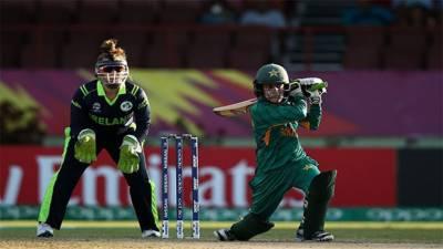 ICC Women's World T20: Pakistan beat Ireland by 38 runs