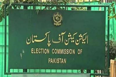 Local Bodies elections: ECP takes important decision over delimitations