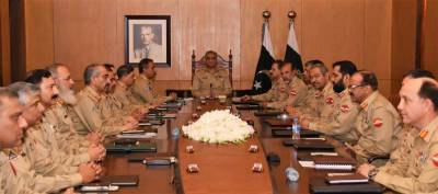 Military commanders vow continued support to institutions