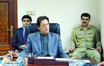 National Education Policy: PM Imran Khan chairs important meeting