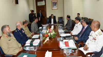 PM emphasizes on public-private partnership in defence production