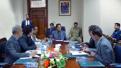 PM Imran Khan presides over meeting of PM Youth Program in Islamabad