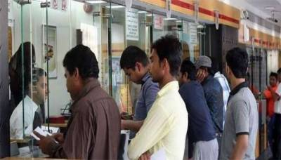 Qatar announces opening of its visa support centers in Pakistan