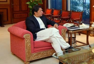 Saudi Ambassador meets PM Imran Khan
