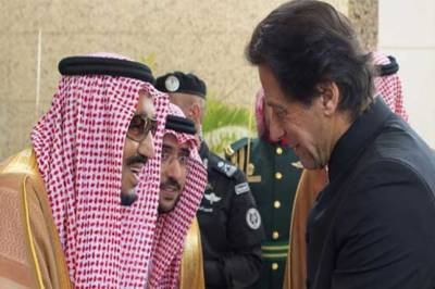 Transfer of $3 billion from Saudi Arabia to Pakistan faces delay: sources