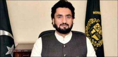 Culprits behind murder of SP Tahir will be brought to justice: Afridi