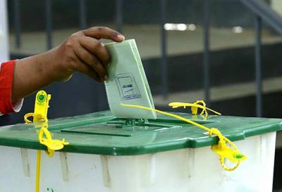 Election on two senate seats starts today