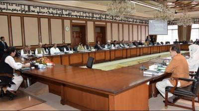 Federal Cabinet to discuss important matters today