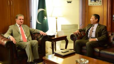 FM expresses desire to strengthen ties with Malaysia
