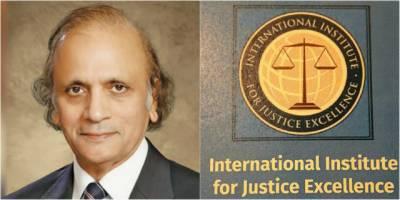 Former CJP Tassaduq Hussain Jillani awarded with prestigious international award