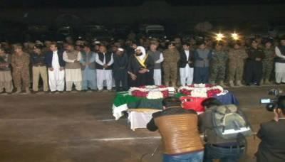 Funeral prayers of martyred SP Tahir Khan Dawar offered at Police Lines Peshawar